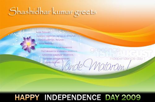 Shashidhar kumar greets Happy Independence Day-2009